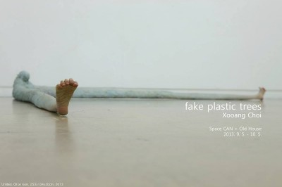 Fake Plastic Trees – Xooang Choi Solo Exhibition