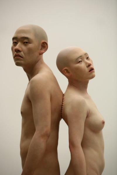 Xooang Choi – Vagetative State
