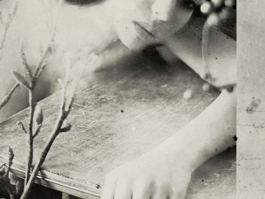 Rimel Neffati – Photo
