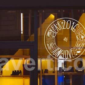 "Sticker showcase vitrine de magasin ""happy new year 2016"" vector stock. sticker transparent vectoriel."